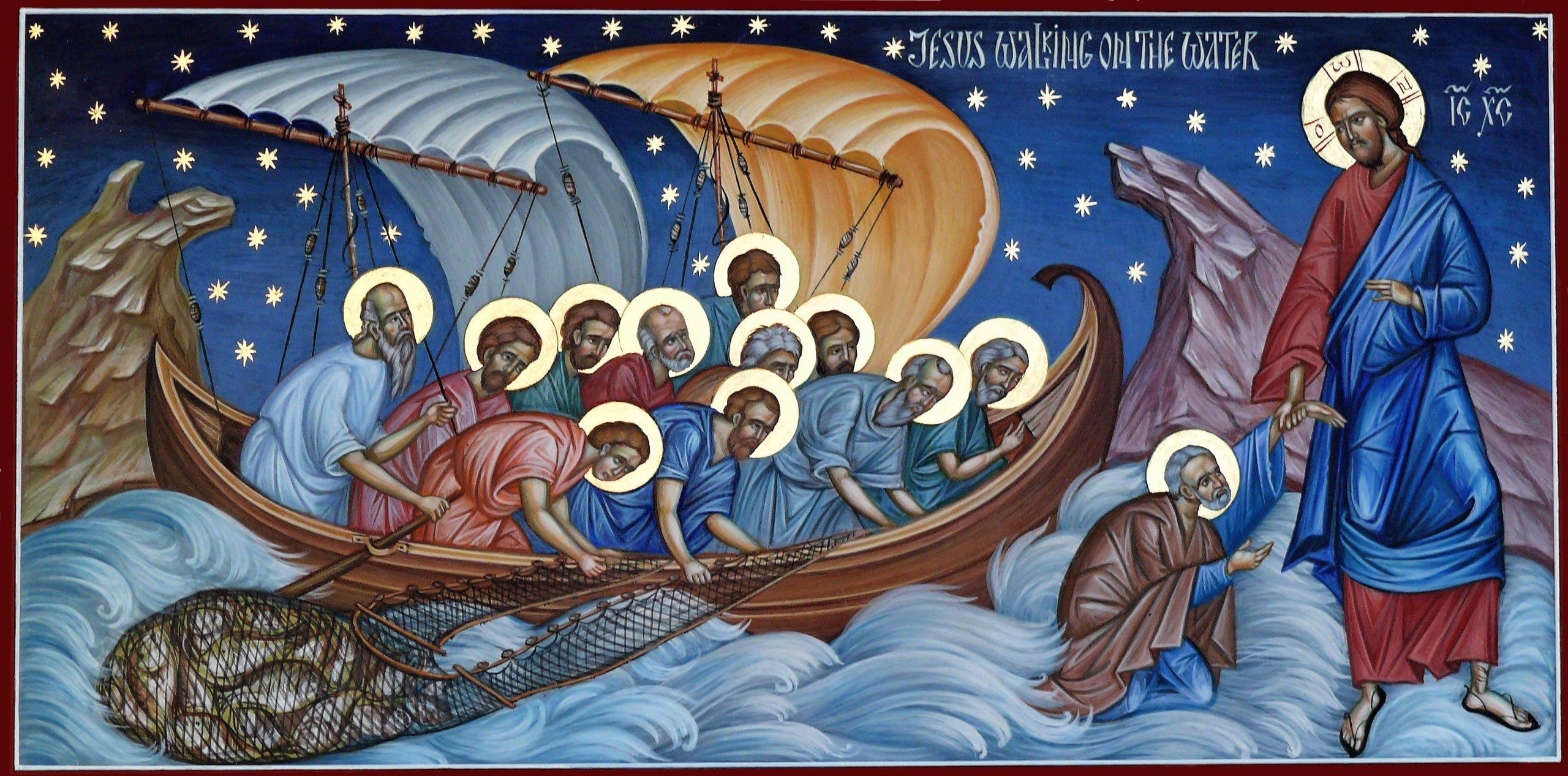 Sermon – 9th Sunday of Matthew