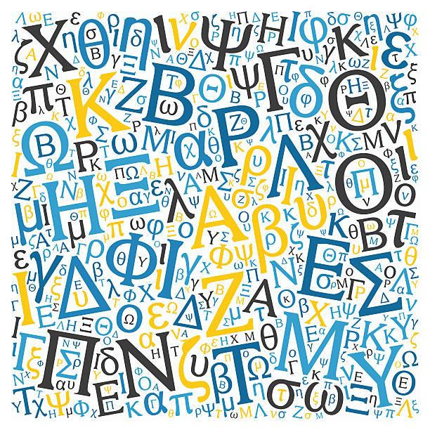 Free Modern Greek Lessons for Beginners