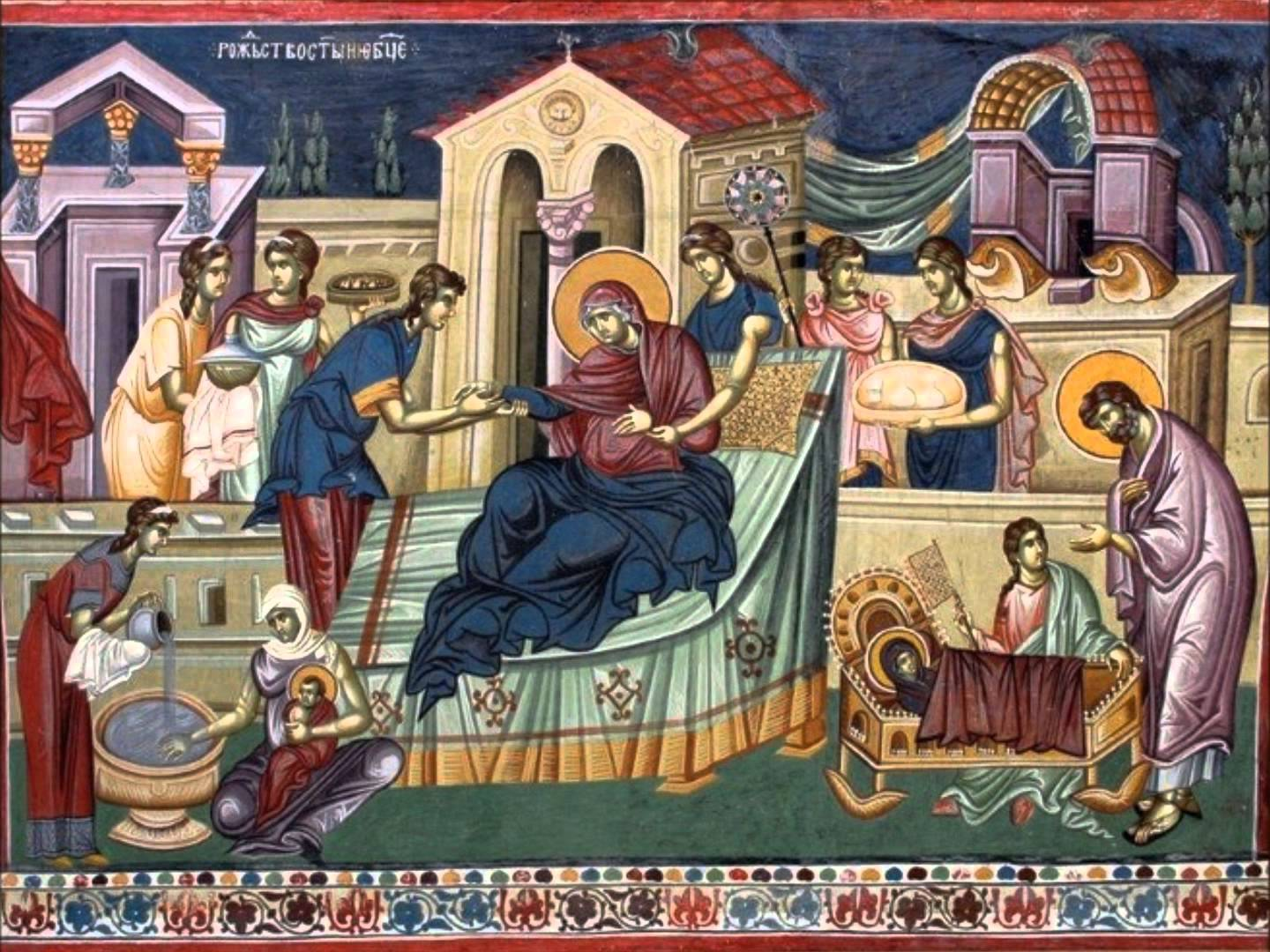 Vigil for the Nativity of the Mother of God