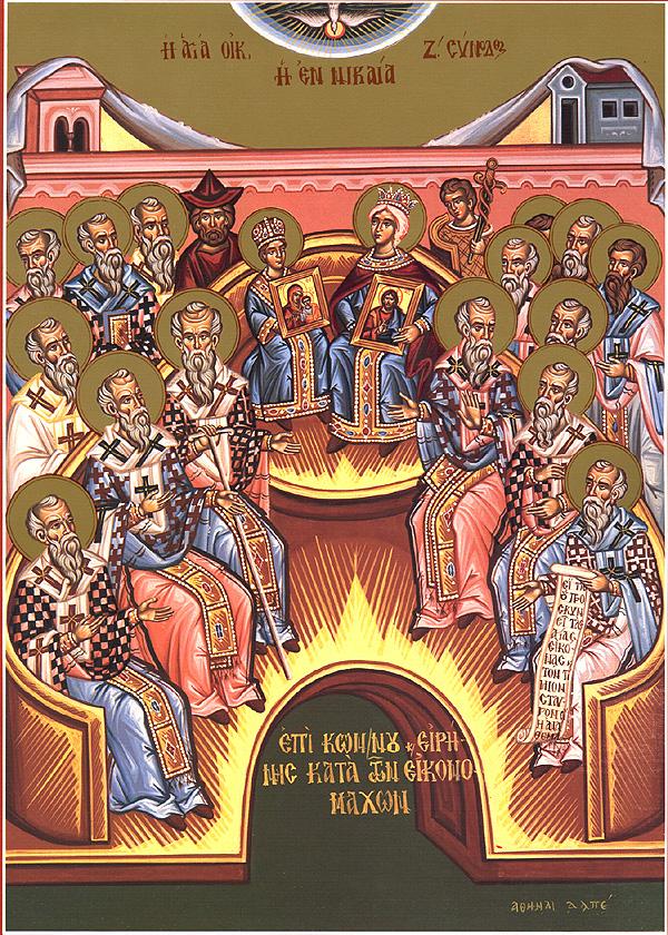 Sermon: Sunday of the 7th Ecumenical Council